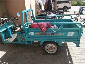 珠峰油电混用三轮车