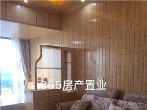 永晖豪布斯卡1室1厅1卫47.6万元
