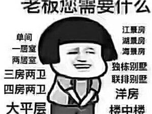 江语长滩3室 2厅 2卫76.8万元