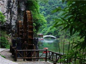 三峡峡口全景+三峡大瀑布精华三日游