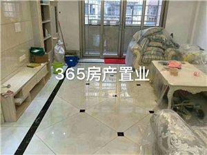 江滨二期4室2厅2卫133.8万元