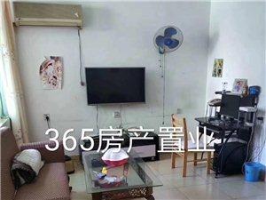 莲西小区和平学区房2室2厅1卫52.8万元