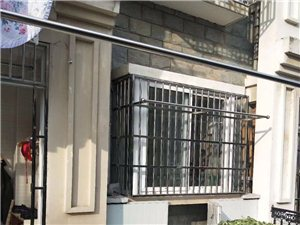 出售太阳岛花园3室2厅2卫138万元