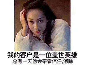 香江国际正临江高层2室 55.8万元