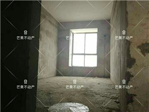 凤凰城毛坯小三房房本在手随时过户
