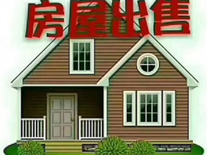 安居苑3室2厅1卫65万元