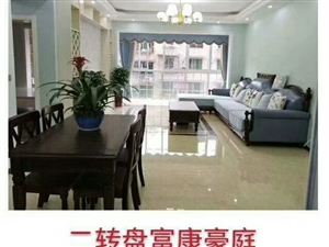 川源第一城3室 2厅 2卫62.8万元