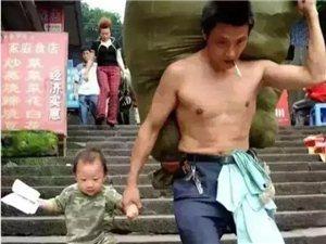 男人不仅有肩扛重担的如铁硬气,也有手牵孩子的绕指柔情。