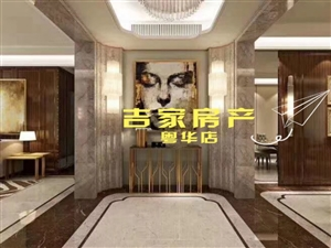 恒阳豪装大6室兴文有钱人向这里看齐178万元