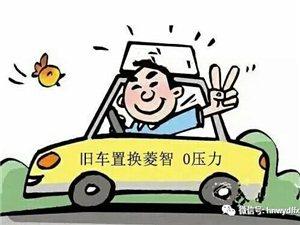 暖心回��@喜�r到�L行7座家用SUV�F���