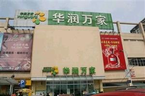 枫华广场餐饮旺铺独立产权租金每年递增