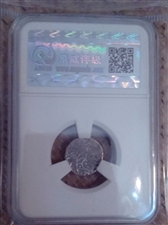 古丝路小银币,保老保真,经过评级装盒,可扫码验证!买来100,八十给你!