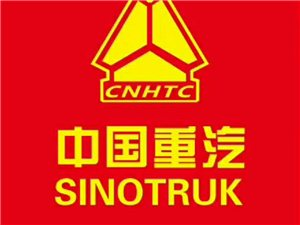 中国重视临泉一级经销商