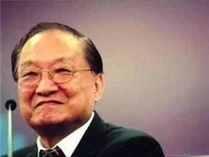 武侠小说泰斗金庸去世,享年94岁!大侠走好