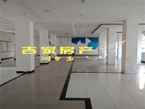 临江小区600多平出租可做培训、酒店、健身等