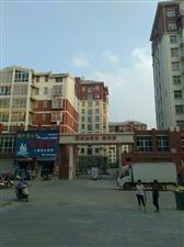 黄国新城雍华府C1三室毛坯电梯房B81020Y