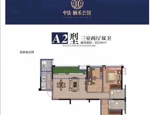 中铁颐和公馆3室2厅2卫72万元