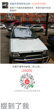 澳博国际娱乐官网一辆江南TT老年代步车,刚过磨合期,老父亲不开了!9.9成新!