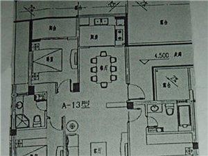 锦绣福邸19层143平H户型3室2厅南北通透138.7万