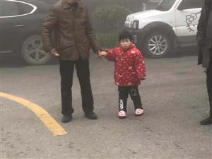 遂平县中华坊小区谁家的孩子丢了!