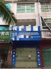 文化中路正街铺面整栋出租6000元/月