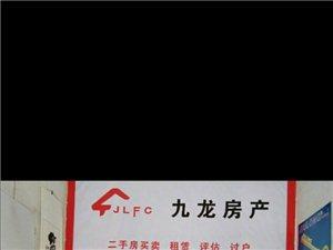 皇家府邸【308】三楼3室2厅2卫有证储室52万