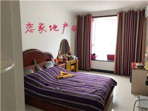 惠民小区3室2厅2卫68万南北通透精装修