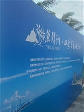 观国际自由岛,帆板比�东方站