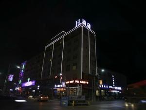 H酒店商洛山阳水晶店