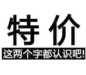 唐街御景城,通透3室,特价5450元/平