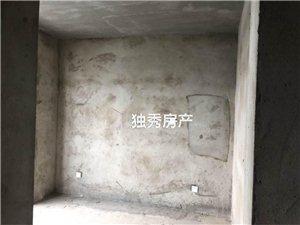 香山公馆3室2厅1卫57万元