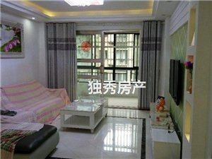 仙龙湖七里香溪3室2厅1卫88万元