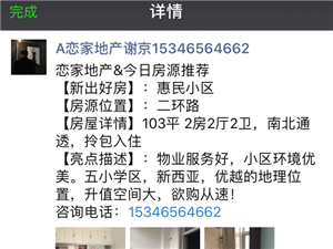 惠民小区2室2厅2卫52万元