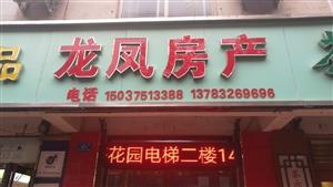 东张庄二分三间三层280平米十米路有证过户