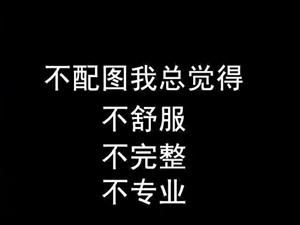 中泰锦城 精装 证件齐全 家电全送 3室2厅1卫120万元