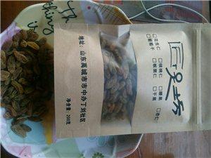 即食干果食品�N售15806888093