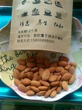 即食干果食品销售15806888093