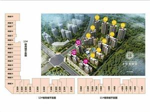 丰华,和家园4室2厅2卫中心城区首付30万