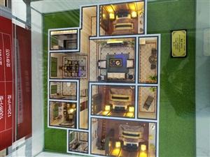 瑞景国际3室2厅1卫60万元