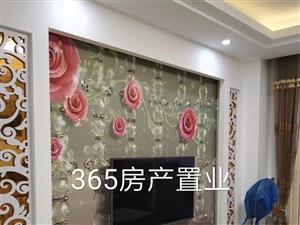 紫兴新城3室2厅1卫56.6万元