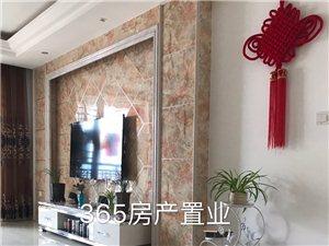 名桂首府sohu3室2厅2卫132.6万元