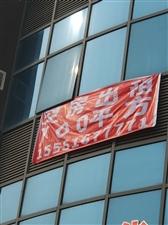 义乌商贸城三楼700平空房出租