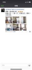 幸福小区1室1厅1卫30万元