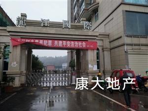 龙江国际115平江景房3室2厅2卫33万元