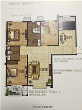 盛景华庭3室1厅1卫62万元