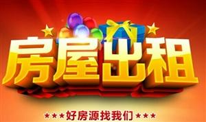 合江枣林桥附近5楼3室 1厅 1卫900元/月
