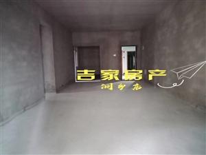光明新城安置房 4室2厅2卫 48万元