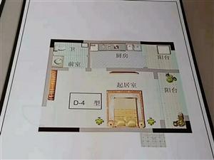 汇金名门1室1厅1卫34万元