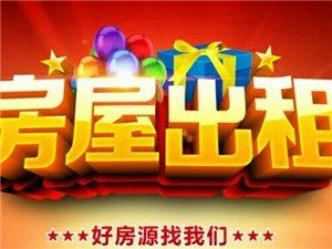 合江新公路(建设路)荔城宾馆附近1室 1厅 1卫450元/月