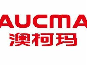 龙南县澳柯玛厨卫电器专卖店